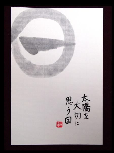 http://cars459.com/review-nihonnokokoro