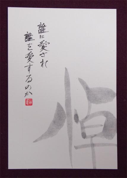 http://cars459.com/movie-itamuhito