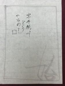 2015-03-04 09.18.34