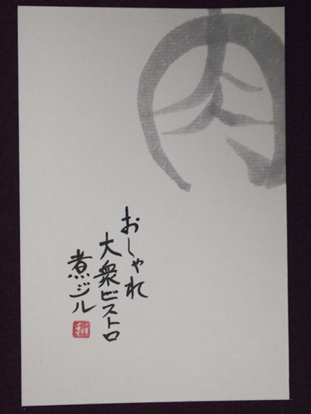 http://cars459.com/food-nijiru
