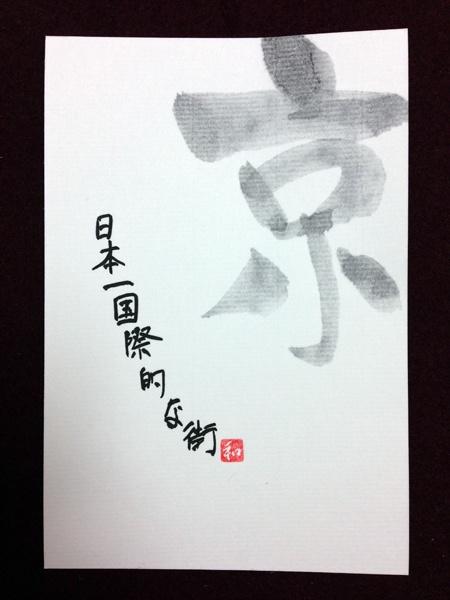 http://cars459.com/place-kinkakuji