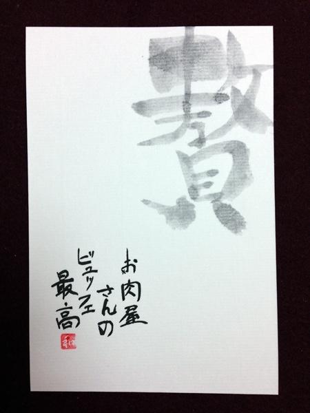 http://cars459.com/food-kakiyasu