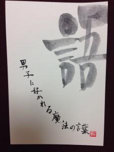 IMG_9730-0.JPG