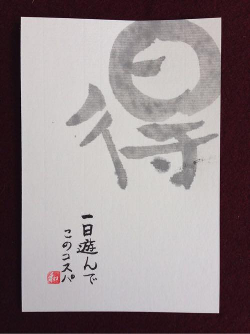 http://cars459.com/place-heiwanomori