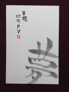 2015-06-05 09.05.08