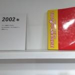 ほぼ日TOBICHIでは超懐かしい歴代ほぼ日手帳が展示中