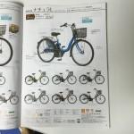 電動自転車の選び方 押さえておくべき3つのポイント