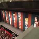ワンピース歌舞伎Ⅱのステージ凄かった!